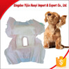 Cheap Dog Diapers Pattern