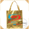 Eco-friendly pp nonwoven laminated bag, pp laminated non woven bag