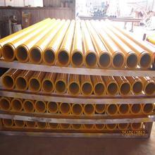 DH PUMPPARTS MANUFACTURING CO.LTD Pm St52 Concrete Pump Harden Pipe