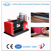 DX-QYAF5 Multifunction fiber optical cable stripping machine ( factory price)