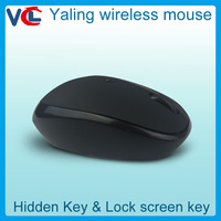 personal security key Fashion New Design Wireless Mouse 2.4G USB Optical Mouse