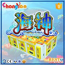Fishing Arcade Video Game Machine IGS Poseidon De Jeu
