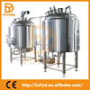 Mini Brewery Equipment/Mini Brewery Equipment/Beer Brewing House