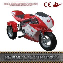 Three wheel cargo motorcycle ,trike chopper three wheel motorcycle