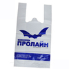 Hot selling customized printed shopping plastic bags t shirt bags