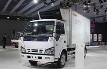 600P Food Refrigerated Van Truck