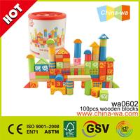 Confirm to EN71 ASTM 100pcs colorful wooden building blocks toys