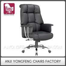 Cheap Price Comfortable YF-2956 Office Chair Tilt Mechanism