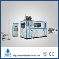 AUTO PLASTIC GLASS MAKING MACHINE
