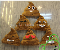 2015 hot selling comfortable soft plush poop emoji pillow with factory wholesale price