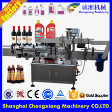 Automatic double side labeling machine,double side labeller for any shape