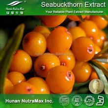 Sea Buckthorn Fruit Powder, Sea Buckthorn Powder, Seabuckthorn Fruit Powder
