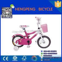 High Quality children bike off road mini bike kids mini bike