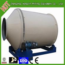 popular latest development horizontal type dry powder mixer / mixing machine