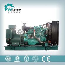 42.5kva/34kw diesel generator set with Yuchai diesel engine