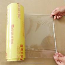 winder high temperature film plastic