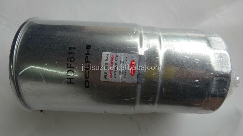 Common rail filterHDF611.JPG
