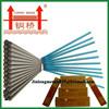 rutile electrode aws e6013 price welding rod factory