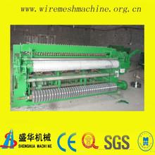China Famouse brand mesh welding machine