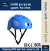 HE005 With quick release buckle outdoor sport safty helmet