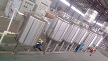 professional craft 100L Pilot Breweries for Sale/Beer Brewing Tank