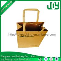2015 Best wholesale websites Custom printed Paper bag, kraft paper bag made in china