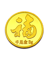 China factory supplier cheap metal old antique silver coins/ old gold coin price