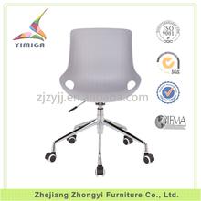 Best band in China chromed gaslift ergonomic 5 star leg office chair footrest