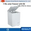 118L 12v solar deep freezer solar freezer solar powered deep freezer