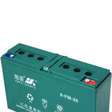Green power vehicle battery 12v35ah scooter battery 24v