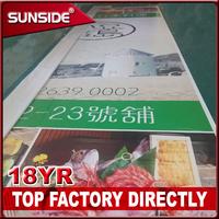 custom inkjet printing different size advertising flex banner size ZBX 0822