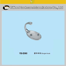 YB-E060 modern design metal wall hook cloth hooks bag hook