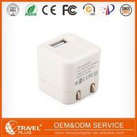 Hot 2015 Custom Design Direct Factory Price Mini To Micro Usb Adapter