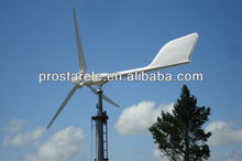 5KW Wind Turbine Power Generator System Magnetic Vertical Type