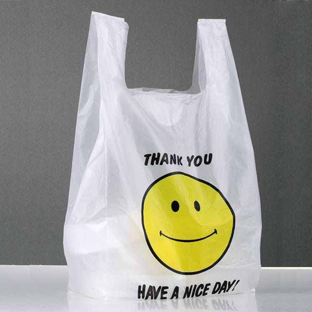 Walmart Einkaufstasche T-Shirt Plastiktasche