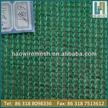 knitted wire mesh shielding Sun-shade Netting