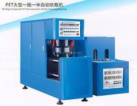 plastic film blowing machine mini film blowing machine fiber optic cable blowing machine