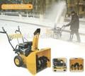 vendedor caliente de alta calidad y precio razonable nuevo tipo soplador de nieve
