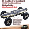 1200W electric skateboard thin skateboard professional bamboo electric skateboard