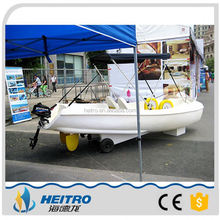 Direct From Factory Adult Pedal Boat For Lover