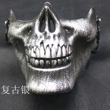 WH-065 Yiwu CaddyFactory Supply Hot sale half face plastic CS masks horror Ghost Skull face mask