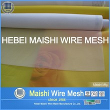 polyester mesh fabric transparent