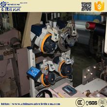 SENDLONG dobby four nozzle water jet loom / water jet loom / water jet loom machine