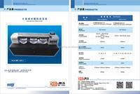 Digital T-shirt Printing machine ,Digital Fabric Printer ,Dye Sublimation Printer