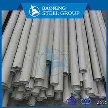 cold rolling round 316l steel pipe bright finish
