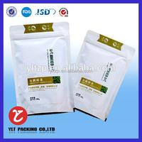 food grade colored zip lock bag/stand up plastics bags/nuts packaging bags printing