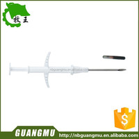 wholesale RFID 134.2KHZ plastic syringe with glass tag for animal