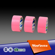 2015 High quality strong adhesive cloth duct tape