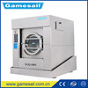 70kg industrial washer extractor, fully industrial automatic washing machine
