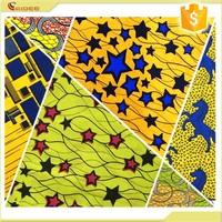 hitarget super wax prints african fabric super wax / dutch wax prints